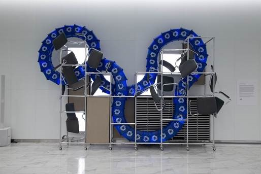 The Citi Brand Sculpture is a 2019 Global Public Affairs Investment Fund project, led by Citi's Global Brand Experience Team.
