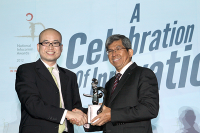 Citi Innovation Lab Receives High Honor for Use of Infocomm Technology By Keng-Mun Lee